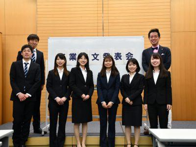 7期生卒業論文発表会