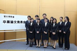 5期生卒論発表会