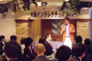 Osaka Intellectual Bar