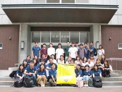 大阪大学との合同ゼミ