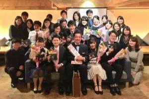 6期生卒業記念パーティー