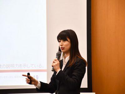 配当政策から見た日本企業の成熟性に関する実証研究